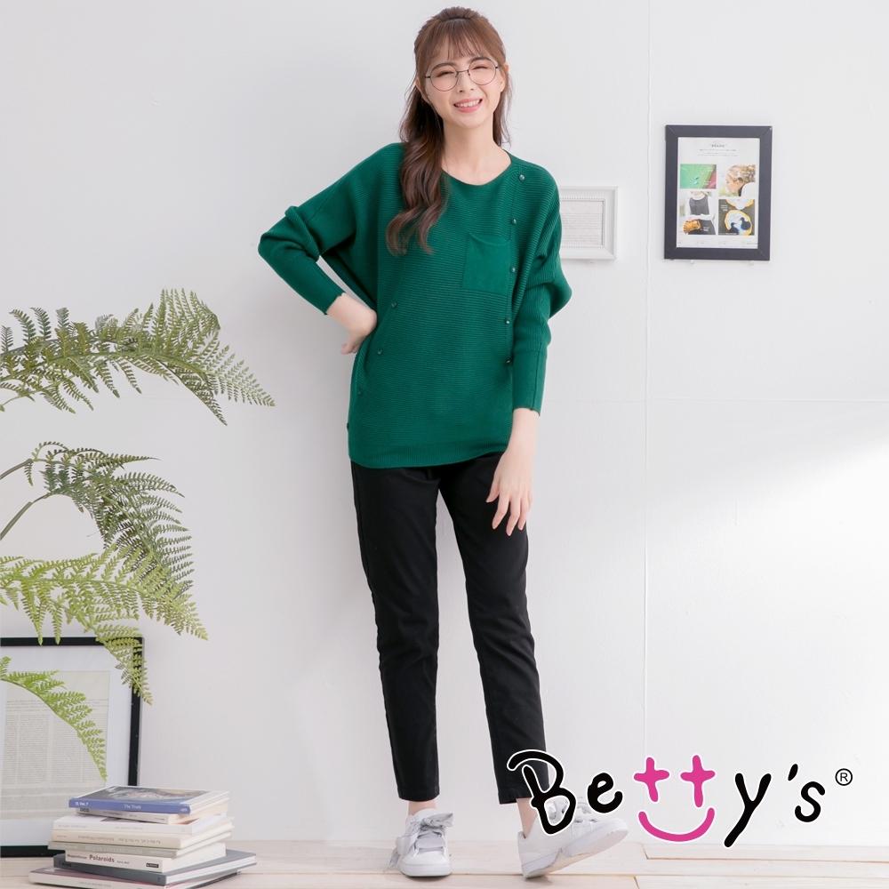 betty's貝蒂思 羅紋褲頭綁帶長褲(黑色)