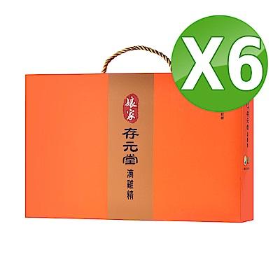 存元堂滴雞精12入x6盒