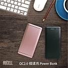 iENZO 12000mAh QC雙向快充行動電源/台灣製造/