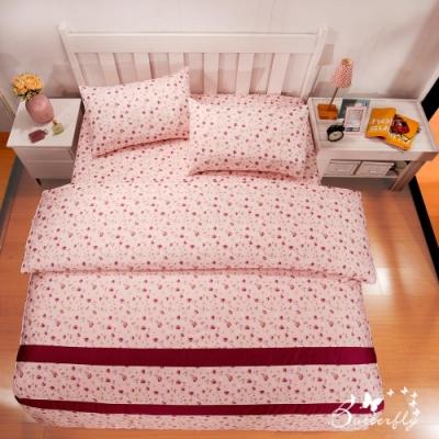 BUTTERFLY-台製40支紗純棉-單人4.5x6.5尺薄式被套-碎花戀-粉