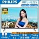 PHILIPS飛利浦 70吋 4K Android聯網 纖薄液晶顯示器+視訊盒70PUH8225 product thumbnail 1