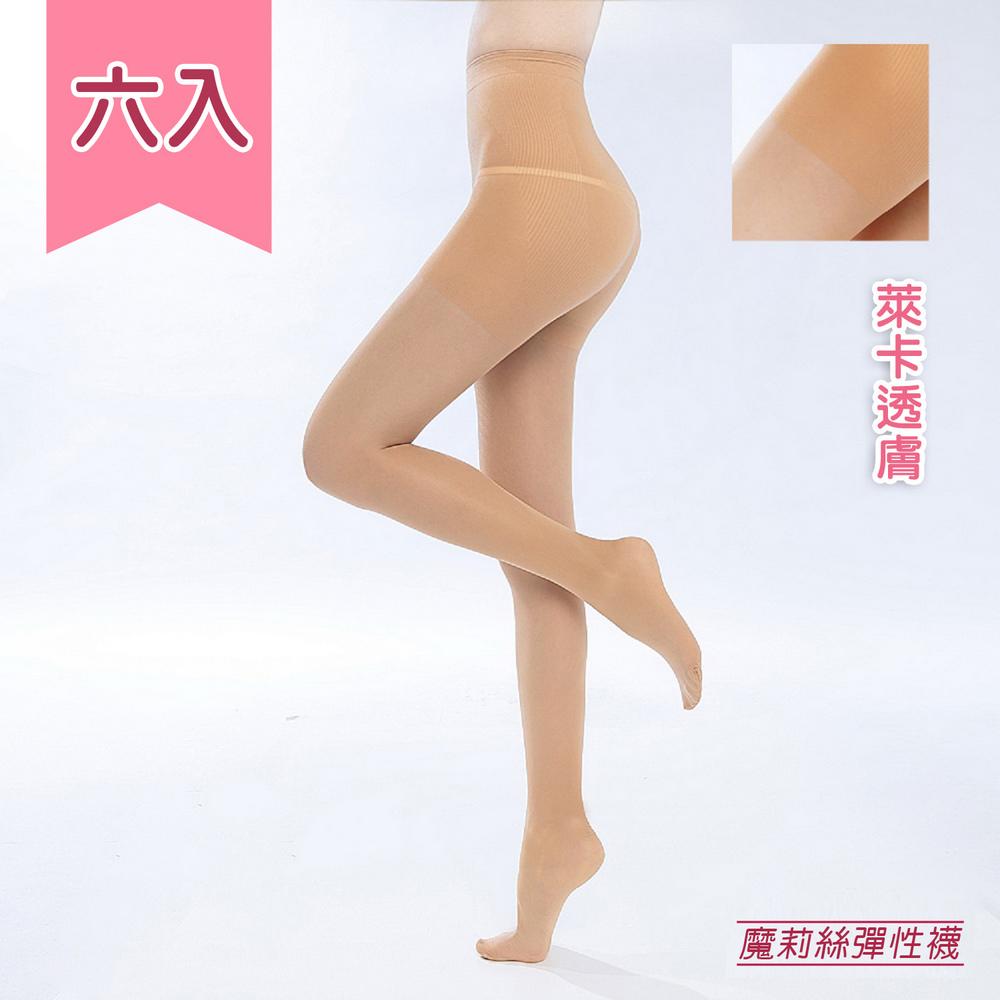 買三送三魔莉絲彈性襪-120DEN萊卡機能褲襪一組六雙-壓力襪醫療襪彈力襪 product image 1