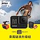 GoPro-HERO8 Black全方位運動攝影機 乘風破浪升級組 product thumbnail 2
