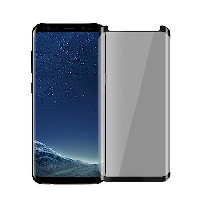SSTAR SAMSUNG Galaxy S8/S9 高透防窺 縮小版3D曲面鋼化保護貼