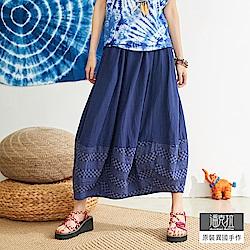 潘克拉 手工繡線肌理花苞長裙-藍色