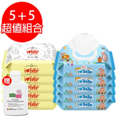 韓國ilovebebe 純水濕紙巾10包超值組合(贈sebamed沐浴乳 50ml)