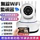 【Uta】無線網路旋轉監視器HD9(升級版) product thumbnail 2