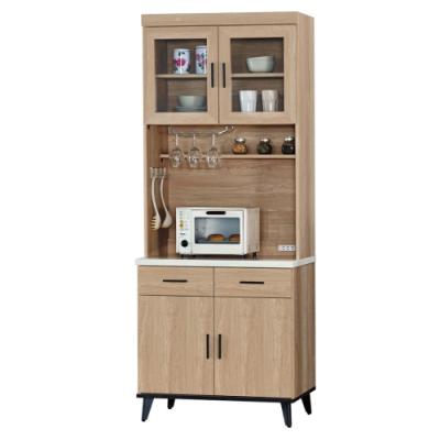 文創集 卡多隆2.7尺木製仿石面餐櫃組合(二色)-81.3x43x202.2cm免組