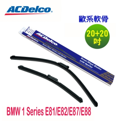 ACDelco歐系軟骨BMW  E81/E82/E87/E88專用雨刷組合-20+20吋