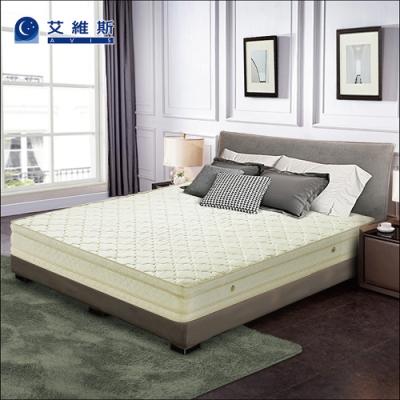 AVIS艾維斯 永恆之星透氣乳膠緹花四線獨立筒床墊-雙人加大6尺