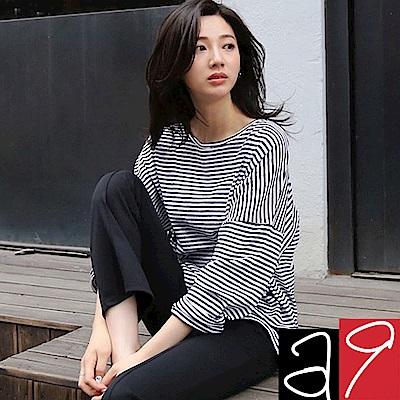 正韓 慵懶垂肩條紋寬版上衣-(共五色)a9