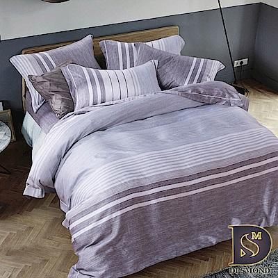DESMOND 雙人100%天絲全鋪棉床包兩用被四件組/加高款冬包 夏洛特