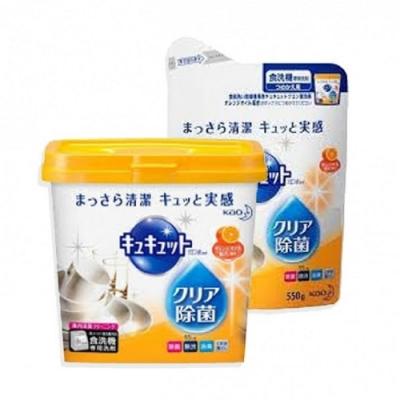 日本【花王kao】洗碗機專用檸檬酸洗碗粉 清潔粉-橘香款套組 (1本體+1補充)