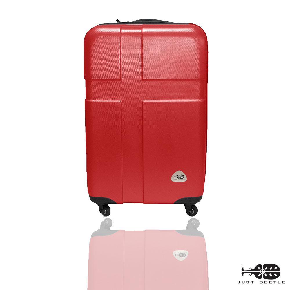 Just Beetle 愛琴海系列經典20吋 輕硬殼登機箱行李箱-艷紅