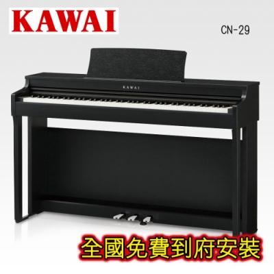 KAWAI CN29 88鍵數位電鋼琴 黑色木紋款