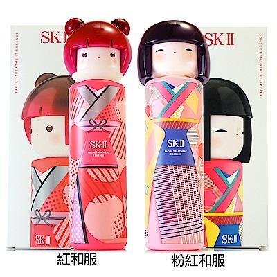 *SK-II 青春露230ml(春日和服2021限定版 / 任選)-正統公司貨