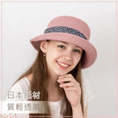 貝柔豹紋緞帶捲邊圓帽(3色可選)