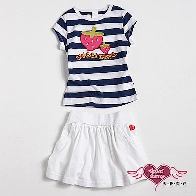 【天使霓裳-童裝】甜蜜草莓 兒童短袖短裙兩件組套裝(白藍)