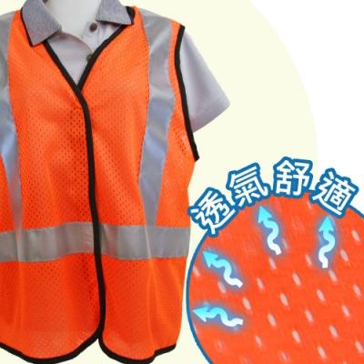 Yenzch 透氣型反光背心/3M Scotchlite(螢光橘2入)RM-10536-1-台灣製