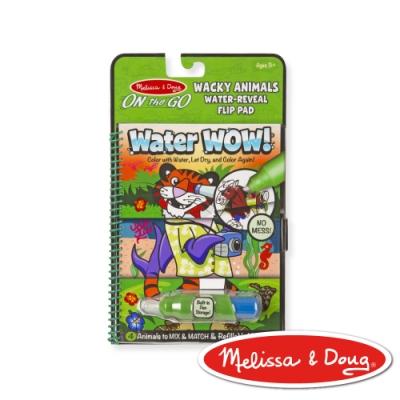 美國瑪莉莎 Melissa & Doug 神奇水畫冊 - 創意翻翻書,動物變裝