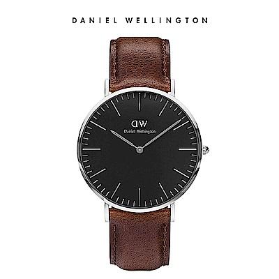 DW 手錶 官方旗艦店 40mm銀框 Classic Black 深棕真皮皮革錶