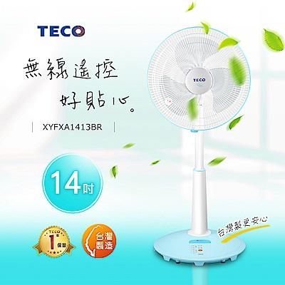TECO東元 14吋 3段速微電腦遙控定時電風扇 XYFXA1413BR
