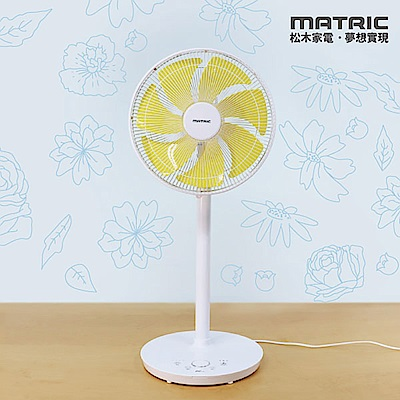 MATRIC松木家電 14吋Eco微電腦DC立扇