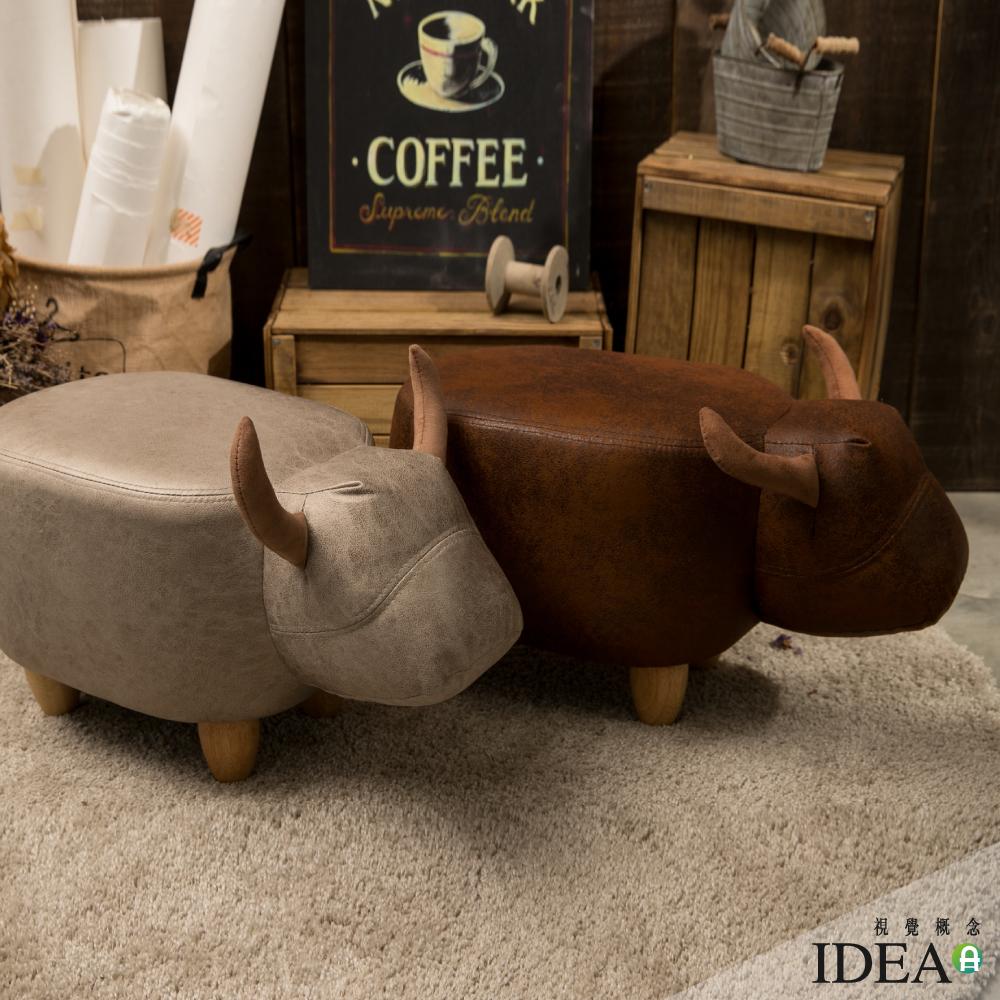 IDEA-小萌牛實木短腿椅凳