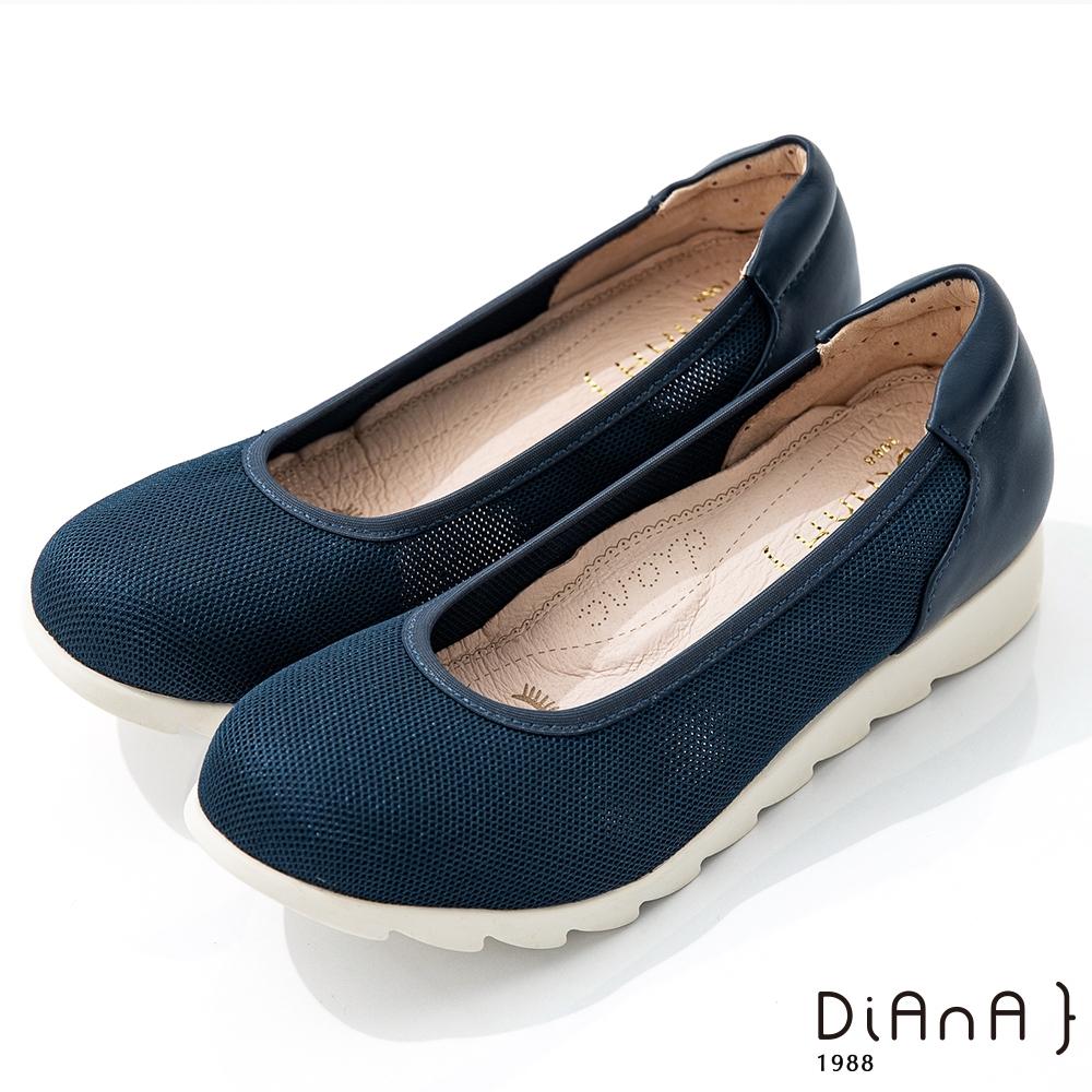 DIANA 2.8cm針織布素面防磨枕頭圓頭厚底娃娃鞋-漫步雲端焦糖美人-深藍