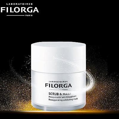 FILORGA 菲洛嘉 去角質注氧泡泡面膜 SCRUB&MASK 55ml