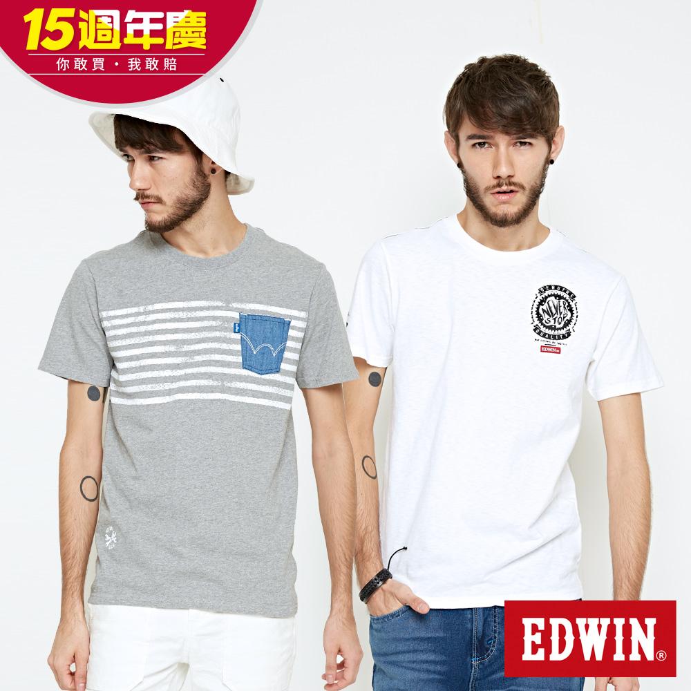 [時時樂限定] EDWIN 暢銷圖印短袖T恤-男(兩款)