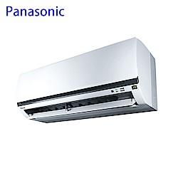 Panasonic國際5-7坪變頻冷暖冷氣CU-K36BHA2/CS-K36BA2