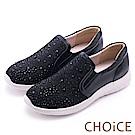 CHOiCE 華麗運動風 牛皮網布水鑽厚底休閒鞋-黑色