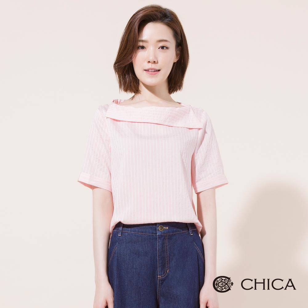 CHICA 法式文藝大翻領排釦條紋上衣(2色)