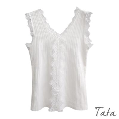 V領蕾絲邊冰絲針織背心 共三色 TATA-(S/M)