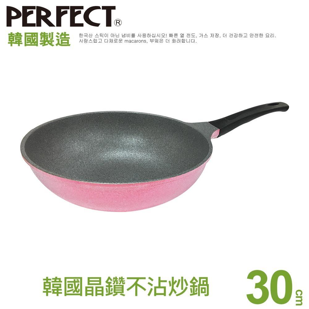 [PERFECT 理想] 韓國晶鑽不沾炒鍋30cm粉紅(無蓋)