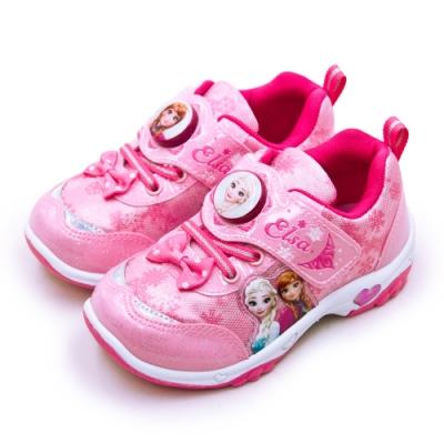 Disney 迪士尼 冰雪奇緣 FROZEN 電燈慢跑鞋 粉紅桃 84443