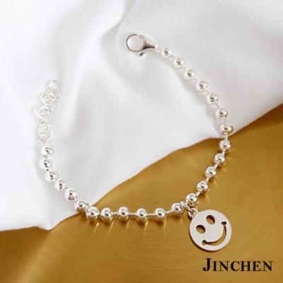 JINCHEN 純銀微笑兒童手鍊
