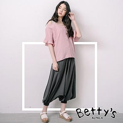 betty's網路款 褲管束口棉麻寬褲(鐵灰色)