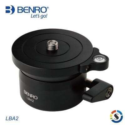 BENRO百諾 LBA2 LBA系列鎂鋁合金水平調節座