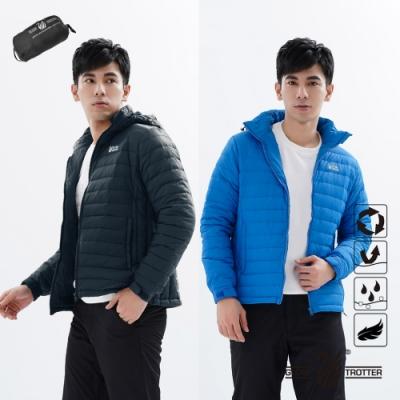 【遊遍天下】男款防潑水防風保暖可拆帽90%羽絨外套GJ22011(多色)