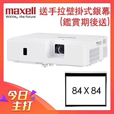 MAXELL MC-EX403E XGA投影機