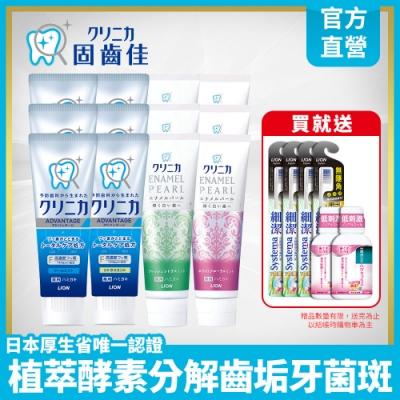 日本獅王LION 固齒佳酵素牙膏超值組 130gx12(贈細潔無隱角x4+適齦佳漱口水80mlx2)