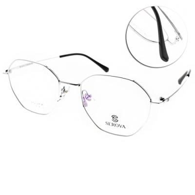 SEROVA眼鏡 β鈦材質 俏皮多邊框款/銀 #SC172 C2