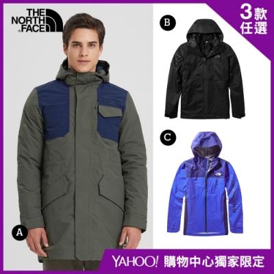 【The North Face】YAHOO獨家限定-北面男款熱銷防水外套-3款任選