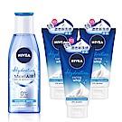 妮維雅 洗卸超值組合-保濕系列(涵氧保濕深層卸妝水+超濃密泡沫保濕潔面乳x3)