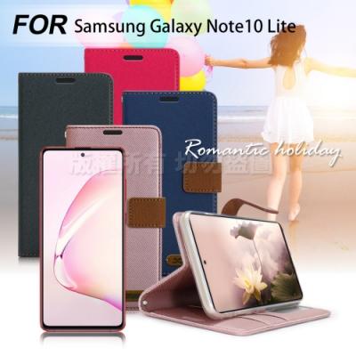 Xmart For Samsung Galaxy Note10 Lite 度假浪漫風支架皮套