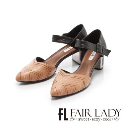 Fair Lady 優雅小姐Miss Elegant 圖騰縫線繫帶尖頭粗跟鞋 蜜橙