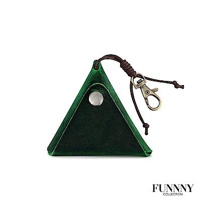 FUNNNY 真皮實用三角型 零錢/鑰匙 收納包 中居 瑛 綠 (快)
