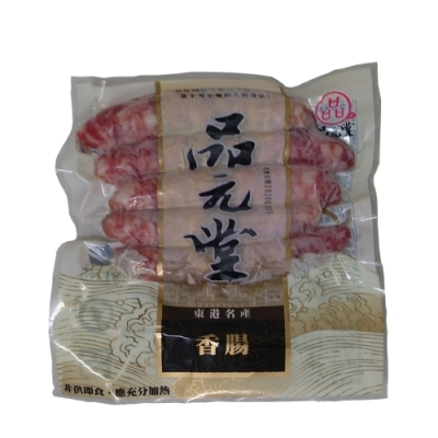 任--品元堂-飛魚卵香腸(300g/包)